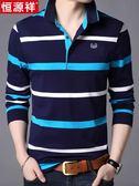 POLO衫恒源祥春季新款棉長袖T恤男士翻領條紋中青年polo衫休閒男裝 可然精品