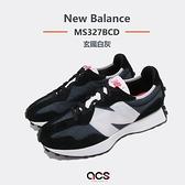 New balance 休閒鞋 327 男鞋 黑 白 N字鞋 復古 紐巴倫 厚底 增高 休閒鞋 【ACS】 MS327BCD