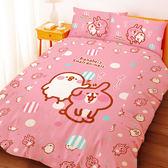 床包 / 單人【親親好友-兩色可選】含一件枕套  高密度磨毛  戀家小舖台灣製ABF101