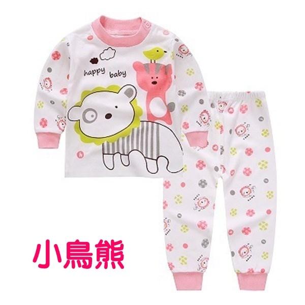 女寶寶長袖套裝 棉質嬰兒睡衣 長袖上衣+長褲 兒童家居服 HY10604 好娃娃