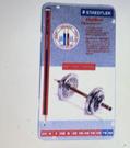 [COSCO代購] W132927 施德樓MS110紅武士素描鉛筆組2H-8B 2組