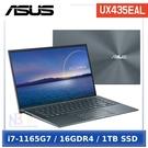 ASUS UX435EAL-0112G1165G7 綠松灰【送WMF煎鍋4好禮】(i7-1165G7/16G/1TB SSD/14FHD)