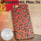 熊本熊 KUMAMON iPhone5S 6S Plus新年表情蠶絲紋超薄TPU手機保護套 軟包邊硬殼 黑熊營業部長 萌熊 縣