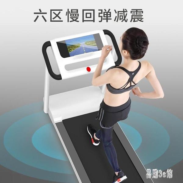 家用款折疊跑步機 小型迷你室內宿舍超靜音運動健身器材 CJ5745『易購3c館』