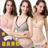 內衣哺乳餵奶胸罩 孕婦無鋼圈無痕定型款-JoyBaby