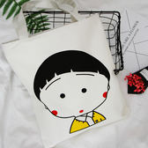 單肩帆布包女韓版文藝女包時尚簡約手提包大包購物袋字母學生書包