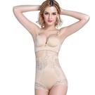 高腰收腹內褲女產後美體蕾絲塑身褲提臀束腰收胃瘦身褲束身【MS_SL8826】