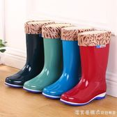 雨鞋女士高筒雨靴春秋長筒中筒水靴加絨保暖防滑膠鞋時尚水鞋 漾美眉韓衣