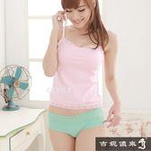 吉妮儂來 舒適氣質低腰蕾絲無痕平口褲~6件組(隨機取色)