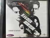 挖寶二手片-V04-094-正版VCD-電影【玩命關頭1】馮迪索 保羅沃克(直購價)
