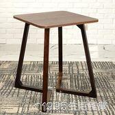 日式現代簡約方桌客廳簡易沙發邊幾北歐經濟型小戶型實木小茶幾 1995生活雜貨NMS