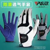 高爾夫手套單只男士防滑顆粒超纖布手套  創想數位