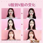 網紅瘦臉貼女韓國dodolabel隱形透明膠帶化妝用提拉緊致小v臉 全館免運