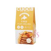 日本 Cuoca 自由之丘 北海道鬆餅粉 200g 艾莉莎ELS