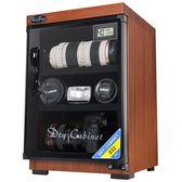 防潮箱單眼相機乾燥箱攝影器材鏡頭除濕防潮櫃吸濕卡大號 ATF 『名購居家』