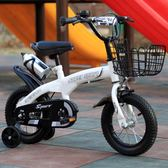 兒童自行車3歲4-6-8歲男孩女寶寶童車12/14/16/18寸小孩單車腳踏 智聯igo
