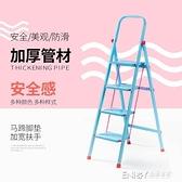 四步五步踏板爬梯室內人字梯子家用摺疊加厚鋼管伸縮多功能扶樓梯 檸檬衣舎