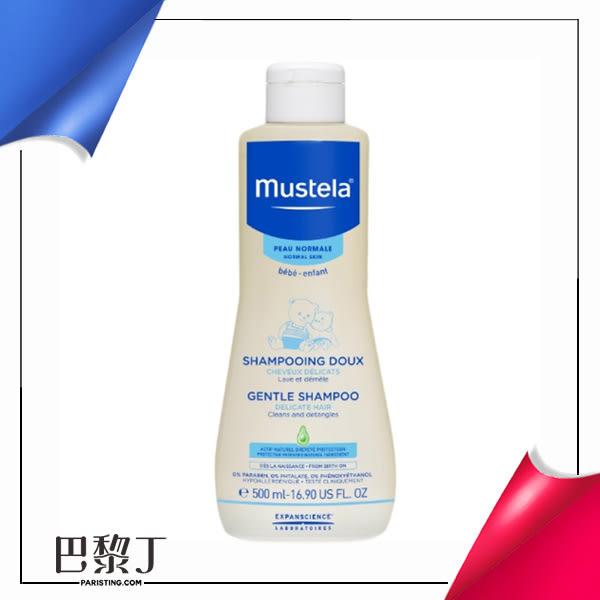 Mustela 慕之恬廊 溫和潔髮露 / 寶寶溫和洗髮精 500ml 即期品2019/09【巴黎丁】