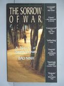 【書寶二手書T1/原文小說_IPU】The Sorrow of War: A Novel of North Vietnam