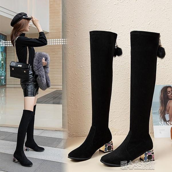 長靴過膝靴女冬季新款加絨高筒粗跟顯瘦女靴性感彈力長筒靴瘦瘦靴 快速出貨