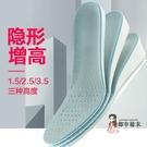 增高鞋墊 男女式1.5CM2.53.5厘米運動內全墊舒適減震