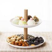 日式木質雙層水果盤子藍客廳創意蛋糕架塑料干果盤下午茶點心托盤 【好康促銷八八折】