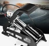 INBIKE 腳踏打氣筒高壓便攜式自行車電動車摩托車汽車腳踩打氣泵   圖拉斯3C百貨