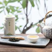 鼎季 台灣阿里山金萱茶 75g ◆ 86小舖 ◆