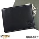 【Timberland】男皮夾 短夾 荔紋牛皮夾 簡式卡夾 大鈔夾 品牌盒裝/黑色