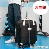 拉桿包  旅行包女萬向輪拉桿包大容量手提包拉包登機包輕便行李包短途igo 瑪麗蘇