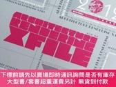 簡體書-十日到貨 R3YY【2012商業建築】 9787030356550 科學出版社 作者:作者:邢日瀚 著