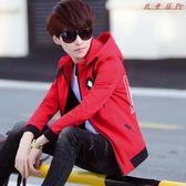 秋季男士外套韓版休閒夾克外衣