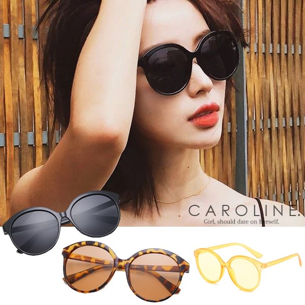 《Caroline》★年度最新網紅款潮流行時尚百搭明星抗UV太陽眼鏡 70622標檢局D74321