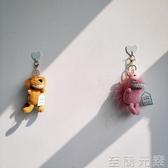 鑰匙扣微笑大牙小豬毛絨玩偶公仔掛件可愛鑰匙扣書包背包飾品包包掛飾 至簡元素