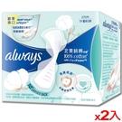 【買1送1】好自在純棉液體衛生棉量多27cmX7片【愛買】