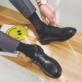 青年西裝圓頭鞋男商務正裝黑色小皮鞋大頭鞋韓版馬丁靴潮學生 【快速出貨】