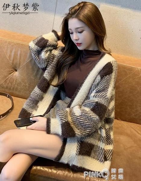 針織衫女2020秋冬新款女裝韓版時尚復古港風毛衣小外套 pinkQ 時尚女裝