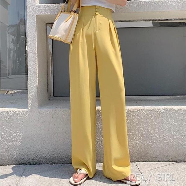 黃色寬管褲女高腰垂感新款直筒西裝顯瘦褲拖地長褲休閒雪紡褲 poly girl