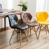現代簡約懶人椅家用實木靠背書桌凳子北歐布藝成人休閒餐椅 igo 「潔思米」