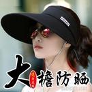 遮陽帽女防曬防紫外線遮臉帽子夏韓版騎車空頂太陽帽女士出游沙灘