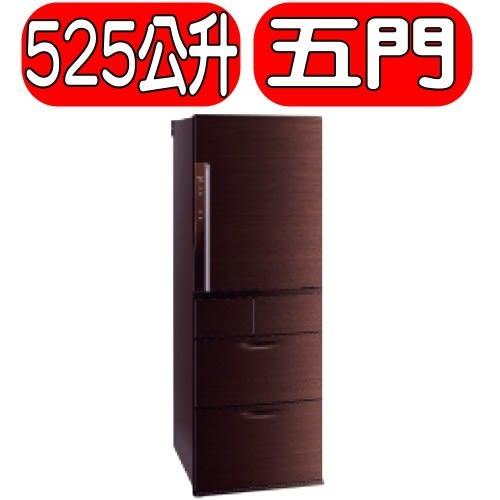 MITSUBISHI 三菱【MR-BXC53X-BR-C】525L冰箱閃耀棕