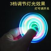 飛行陀螺會飛的指尖陀螺電動空中旋轉手指減壓玩具回旋飛行器