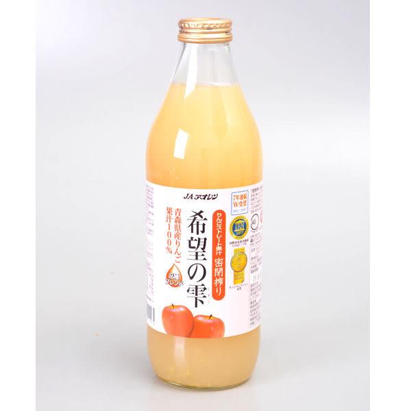日本【青森農協】希望之露蘋果汁