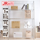 【JR創意生活】輕型五層置物架45X120X180cm 波浪架