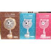 『121婦嬰用品』小獅王辛巴 Simba 萌萌家夾式電風扇/北極熊(限量版)