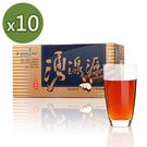 青玉牛蒡茶 湧湶源茯苓.葛根牛蒡茶包(6g*20包入/1盒)x10盒