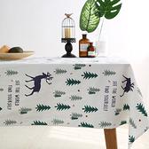 時尚可愛空間餐桌布 茶几布 隔熱墊 鍋墊 杯墊 餐桌巾332 (140*140cm)