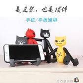 酷頓猴子手機支架小猴可愛創意懶人桌面辦公室小貓手機支架座禮品 魔方