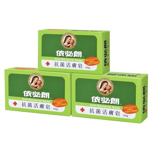 依必朗 抗菌活膚皂 3入 100g*3