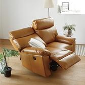 電動沙發 沙發床 沙發 雙人沙發【Y0041-B】Vega 海特舒適2人電動椅沙發(兩色) 完美主義